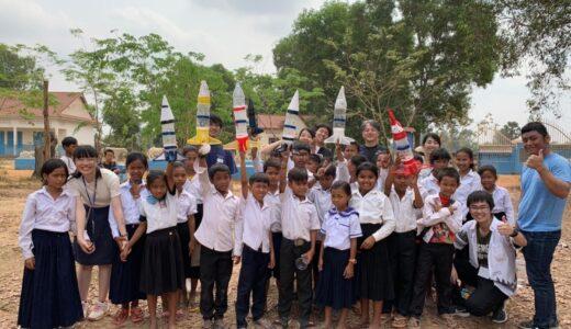 カンボジアの地で「教育を考察する」