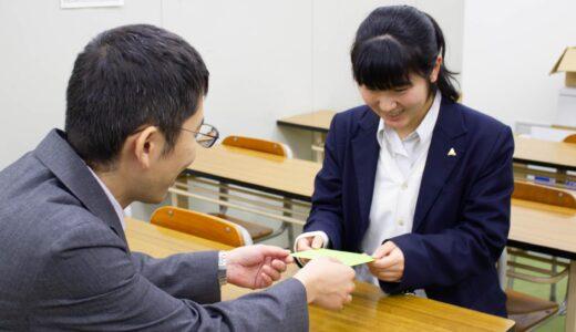 【2020高校受験 応援】受験生へ母からの手紙~小中部 鶴見教室~