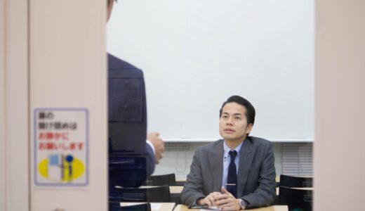 【神奈川 公立高校入試】今からでも遅くない!中学生のための「面接」の極意