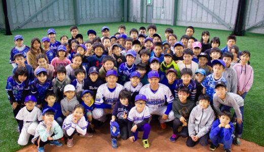 2019年12月/「横浜DeNAベイスターズ現役選手との野球ふれあいイベント」開催写真を公開!