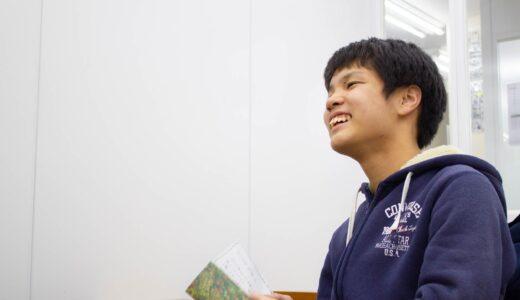 【2020高校受験 応援】受験生へ母からの手紙~小中部 青葉台教室~