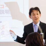 【2021 中学受験】神奈川県の公立中高一貫校を解説!学校の特徴は?倍率は??