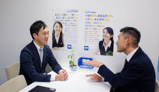 【大学入試】英語外部検定利用入試を深堀り!受験に有利な検定とは??