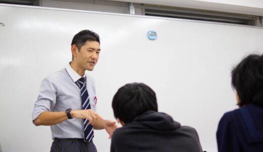 「高校生の英語4技能育成は、ネイティブ講師にこだわるべき?!」