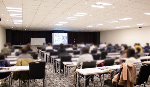 【2022 中学受験】公立中高一貫校 不動の人気/横浜市立2校(南・横浜サイエンスフロンティア)入試レポート