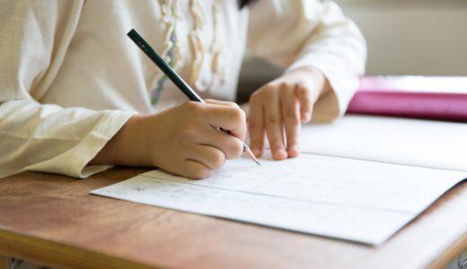 神奈川版:公立中高一貫校受検の「適性検査」とは?試される学力と価値