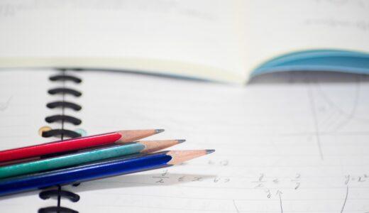 <小学生の国語編> 子ども自身が「表現したい!」気持ちを引き出す勉強方法