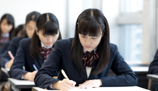 【2022 高校受験】埼玉県 公立高校入試制度が丸わかり!近年の動向と最新情報!
